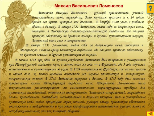 Древнегречиский провописание ангел