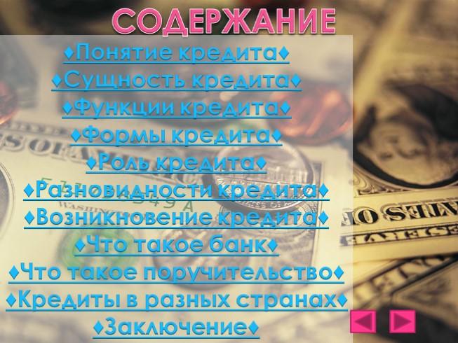 банк втб 24 филиал 6318 телефоны