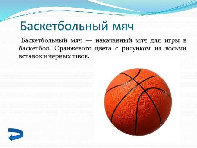 Минск домашние тренажеры