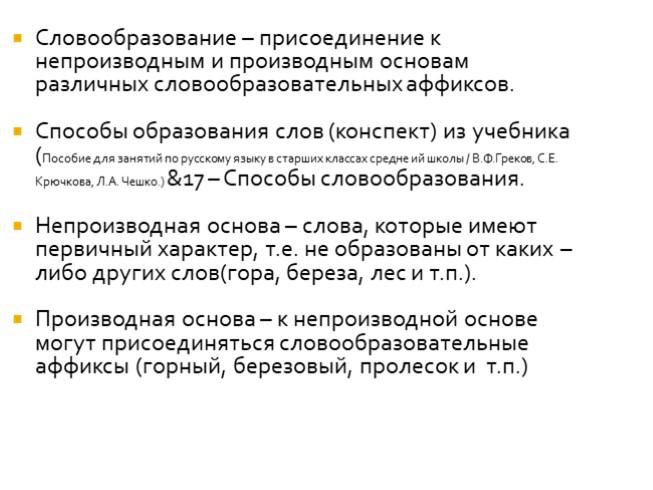 газпромбанк онлайн заявка на кредит наличными без справок и поручителей в белгороде