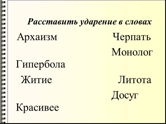 лисья сказка текст