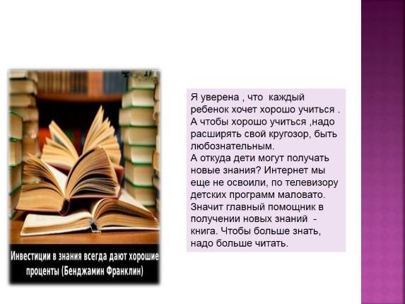 Монтессори книги для родителей читать онлайн