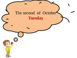 The second of October Tuesday