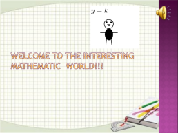Welcome to the interesting mathematic world!!!