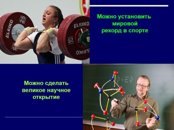 Как сделать стрелки в презентации фото 287