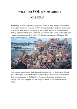 What do you know about Kaluga?