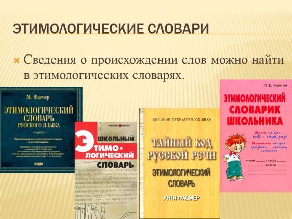 Ведьмак книга последнее желание читать онлайн