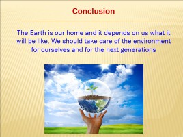 How can we help to save the Earth, слайд 27