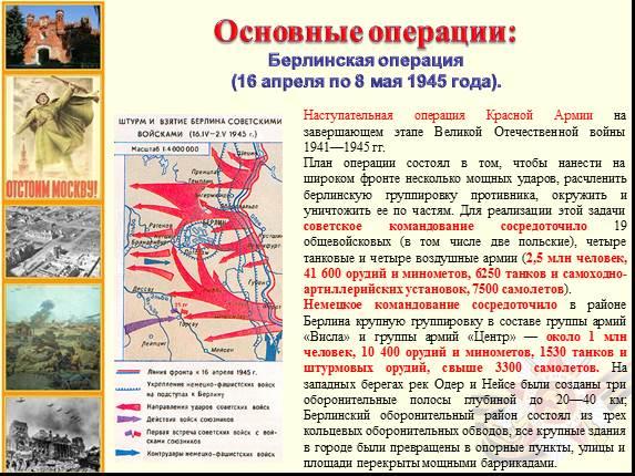 Операция завершилась окружением немецких войск в районе сталинграда.