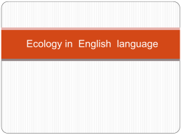 Ecology in english language
