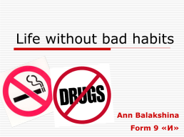 Life without bad habits
