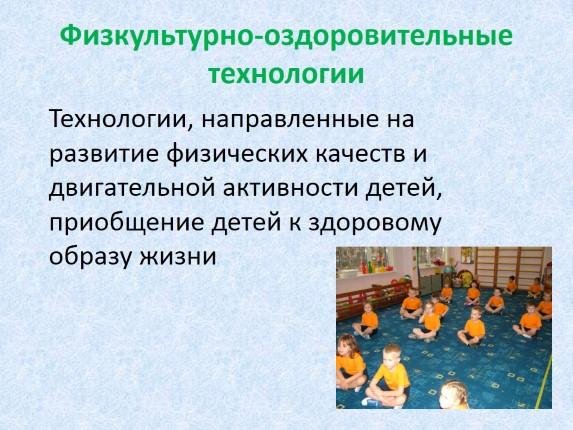 Конкурсы на день рождения для детей игры