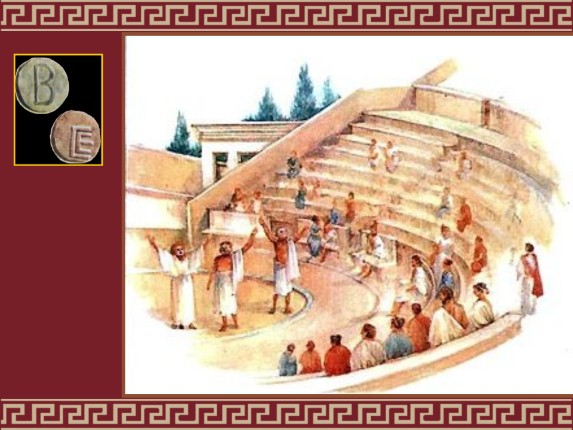 П древнегреческий театр в греции презентация