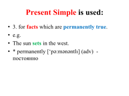 Present simple – present continuous, слайд 3