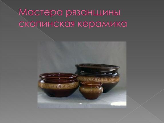 сибирские народные песни слушать