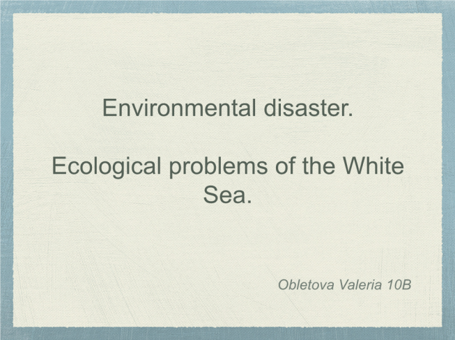 Ecological problems of the White Sea