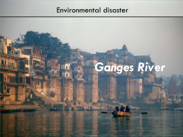 Ganges River, слайд 1