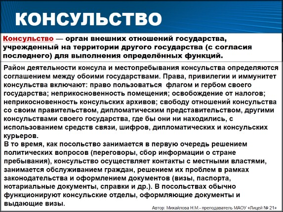 ebook Южный Урал. География. Экология.