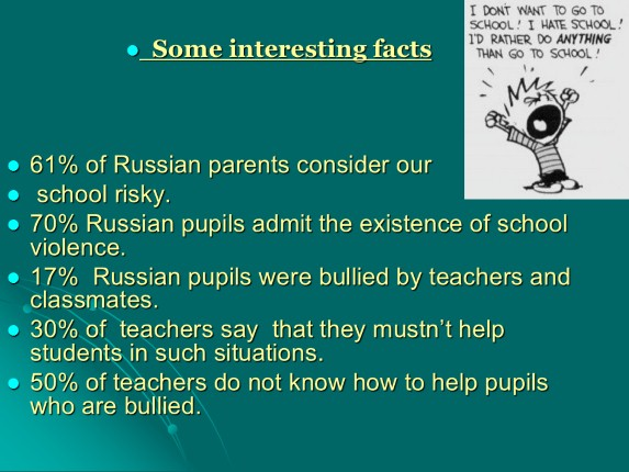 Teenager's problems in Russia and in the USA