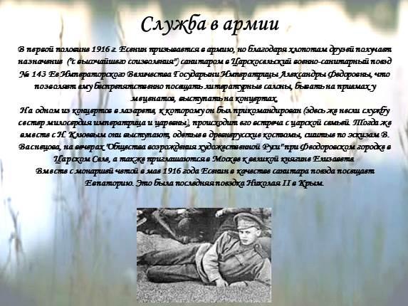 Сборник Стихов Державина