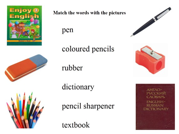 The things you can use in the lesson
