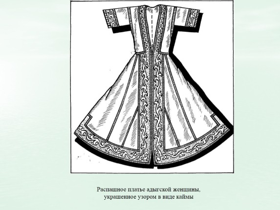 материальная культура россии в 18 веке реферат