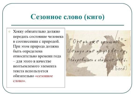 krasivim-devushkam-konchayut-na-litso-podborka