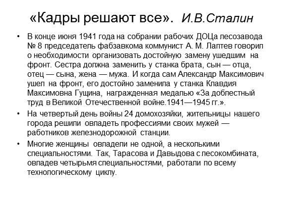 Билет тираж 1055 лото столото проверить русское