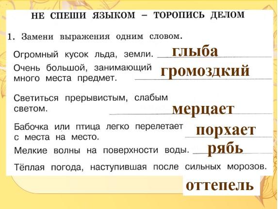 узбекистан кредит олиш