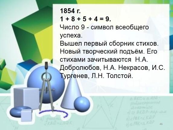 http://lusana.ru/files/4446/573/46.jpg