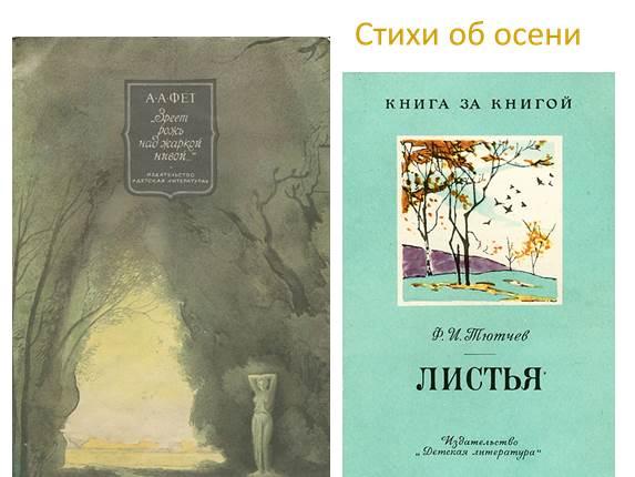 пушкин романсы на стихи слушать онлайн