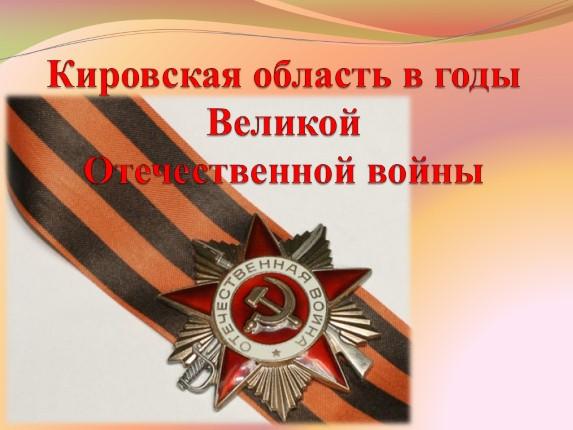 Альбина ахатова кировская область фото 363-406