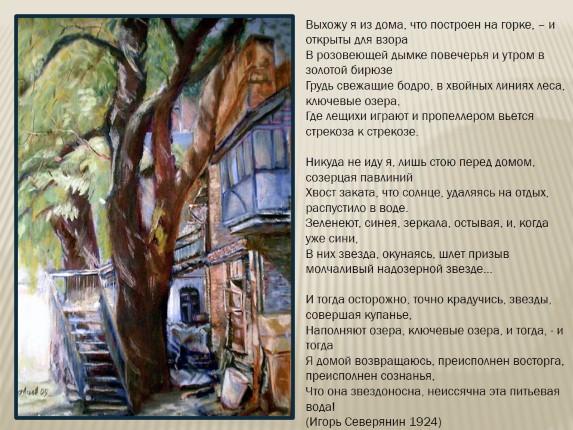 povyazka-dlya-glaz-eroticheskaya