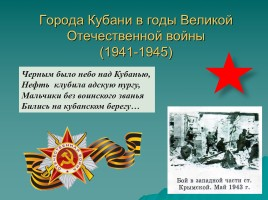 Луганщина в годы вов реферат 4070