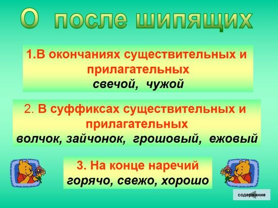 Татарские поздравления мамы на свадьбу на татарском языке фото 666