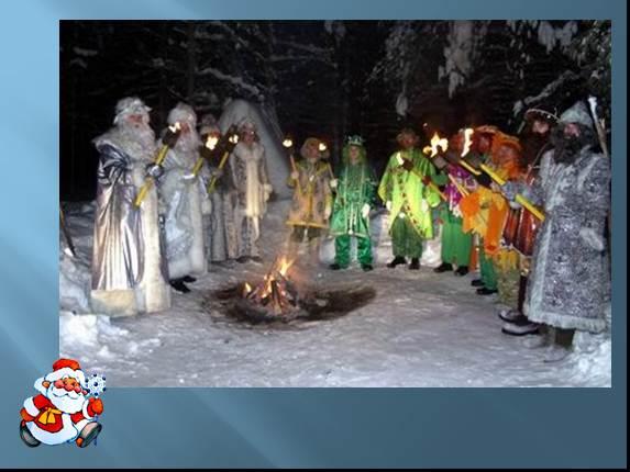 Казахские зимние виды спорта