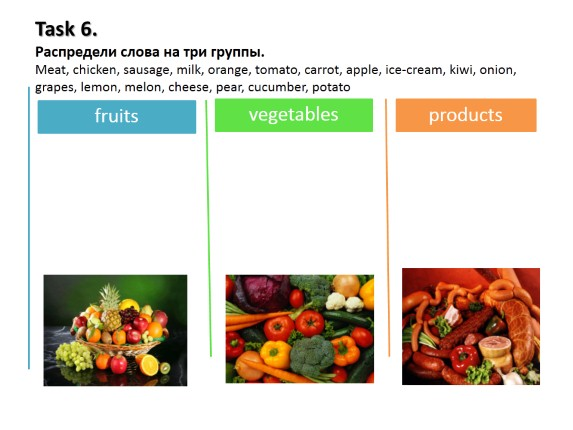 Animals - Food - Colours 3 класс