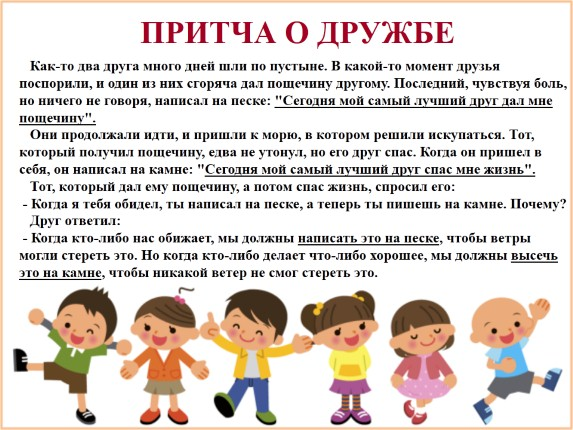 http://lusana.ru/files/5444/573/12.jpg