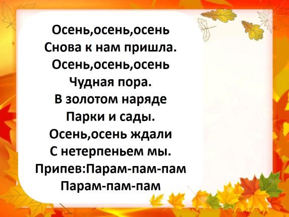Желаю отличной учебы, чутких и умных учителей и настоящих друзей.