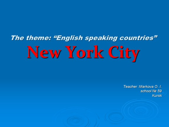 English speaking countries - New York City