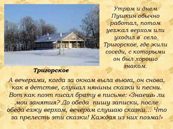 отец а с пушкина сергей львович был знаком со многими писателями