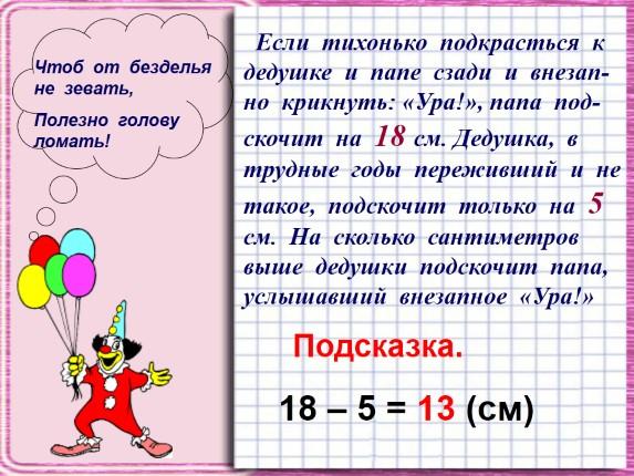 book eighth grade bites chronicles of vladimir