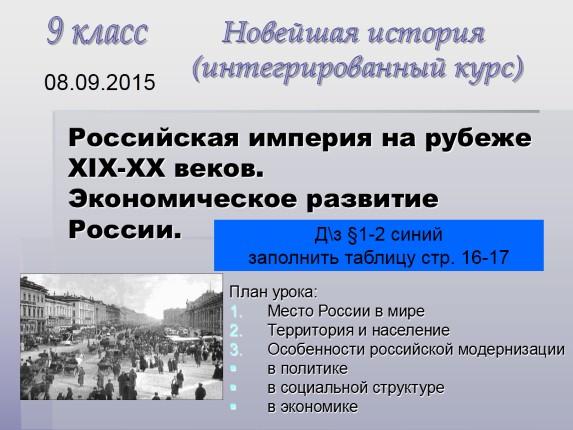 обдавал развитие семейного права в россии в 20 веке сверкающая