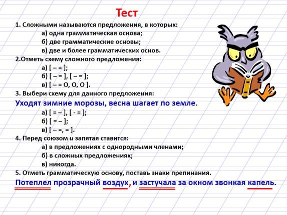 Русский язык, 3 класс, учебные и проверочные работы, михайлова с ю данное пособие не только