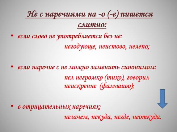 http://lusana.ru/files/5763/573/29.jpg