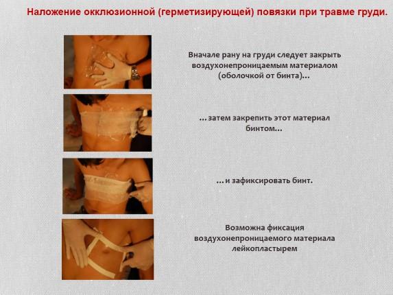 Бальзам сергеев ::