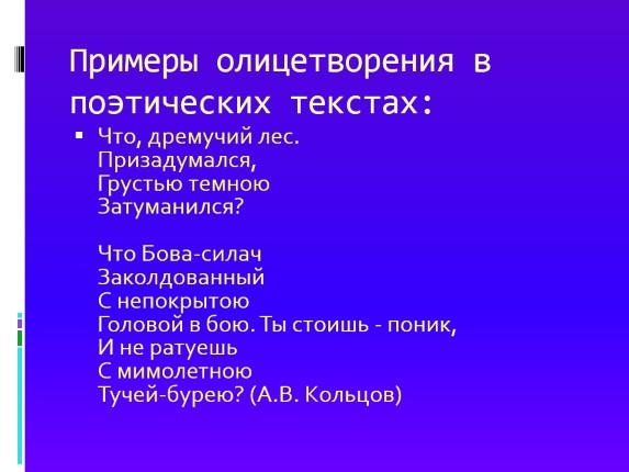 экскурсия по кремлю москва часы работы