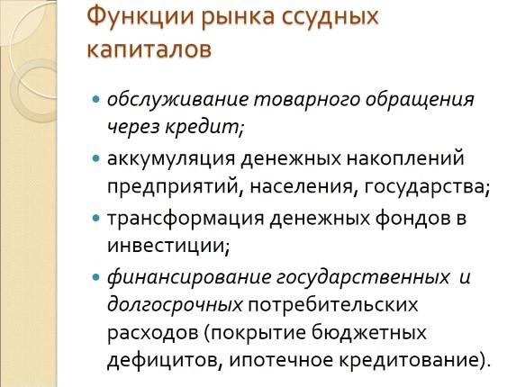 моментальный кредит онлайн vam-groshi.com.ua