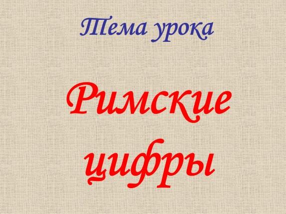 Бокситогорская улица (Санкт-Петербург)   Википедия