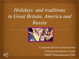 Holidays and traditions in Great Britain, America and Russia